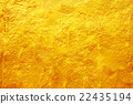 golden texture background 22435194