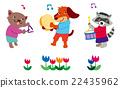 音樂節 表現 動物 22435962
