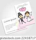 Couple in love, background, wedding invitation, 22438717