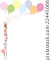 3代家庭氣球梯標題空間 22445066