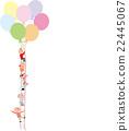 三代家庭氣球梯子 22445067