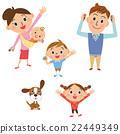 朋友和父母 22449349
