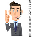 操作員 耳機 商務人士 22452119