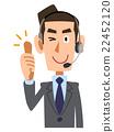 操作員 耳機 商務人士 22452120