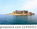 Gunkanjima - Battleship Island in Nagasaki, Japan 22456452