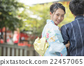 Yukata couple 22457065