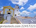 Guia Lighthouse 22457223