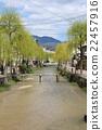footbridge, kyoto, sight-seeing area 22457916