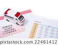 人壽保險 保險 救護車 22461412