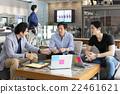 A man who makes a meeting 22461621