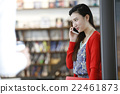 肖像 智慧型手機 智能手機 22461873