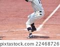 棒球 本垒 总部 22468726