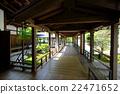 Nanzenji Corridor 22471652