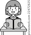 elementary student primary 22472625