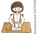 아이, 어린이, 공부 22474160