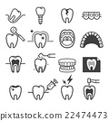 Dental tooth icons. Vector illustration. 22474473
