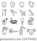 Dental tooth icons. Vector illustration. 22474482