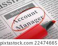 Account Manager Join Our Team. 22474665