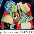 懷石料理午餐盒 22477193