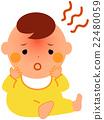 嬰兒 寶寶 寶貝 22480059