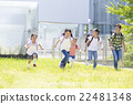 Outdoor elementary school student 22481348