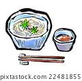 食物 素面 食品 22481855