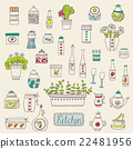 kitchenware, tableware, vector 22481956