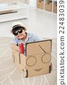 Cool boy 22483039