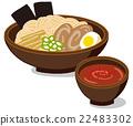 沾麵 日式沾麵 麵條 22483302