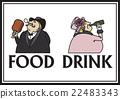 矢量 喝 飲料 22483343