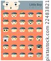Little boy emoji icons 22483821