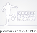 Soccer Football Player Concept Silhouette 22483935