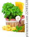 Fresh pasta and italian ingredients 22485320
