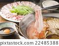 涮涮鍋 食品 食物 22485388