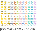 ranking, icon, icons 22485460
