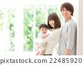 放鬆的家庭 22485920