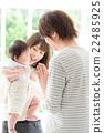 放鬆的家庭 22485925