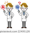 physician, doctor, answer 22495126