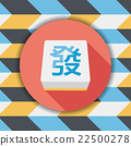 Chinese mahjong flat icon with long shadow,eps10 22500278