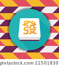 Chinese mahjong flat icon with long shadow,eps10 22501830