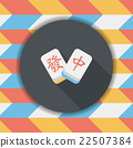Chinese New Year flat icon icon with long shadow, Chinese mahjon 22507384