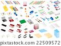 办公用品 书写工具 文具 22509572