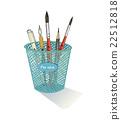 กล่องใส่ปากกาและปากกา 22512818