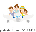 Airplane family 22514811