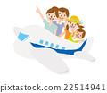 Airplane family 22514941