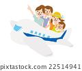 飛機 家庭 家族 22514941