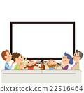 电视 快乐的家庭 矢量 22516464