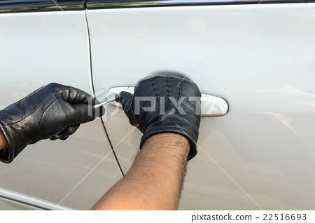 robbery product sample on a white car 22516693