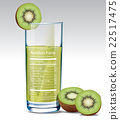 Vector nutrition facts of kiwi fruit juice 22517475
