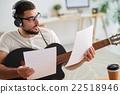 Choosing song 22518946